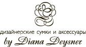 Диана Дейснер